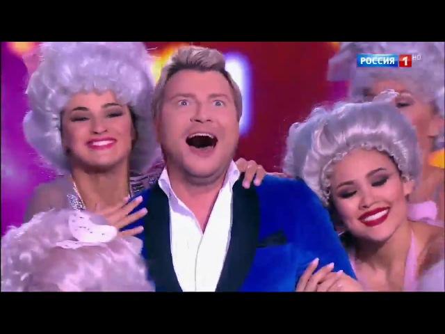 Николай Басков - Обниму Тебя (Субботний вечер 2017)