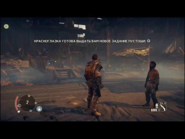 Mad Max ( Обустраиваемся у Красноглазки и готовимся к ГАЗТАУНУ) ч.11