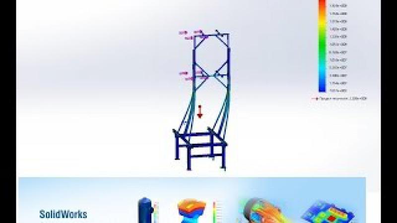 SolidWorks simulation Статический анализ конструкции в solidworks Пошаговая инструкция смотреть онлайн без регистрации
