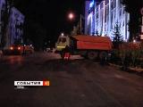 Ремонт улицы Молодогвардейской