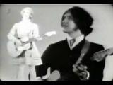 Dave Davies- Death of a clown