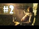 Прохождение Игры Особо опасен - Wanted Weapons of Fate с Максом! 2