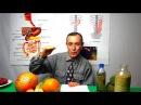 УНИКАЛЬНЫЕ СОВЕТЫ ГЕПАТОЗ НЕСВАРЕНИЕ ОТРЫЖКА Вздутие живота Опущение желудка