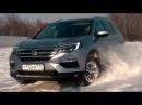 Honda Pilot 2016 - Кроссовер который смог или спасаем УАЗ и Xtrail