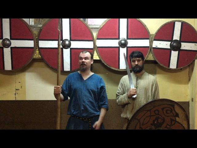 Тренировка по историческому фехтованию.