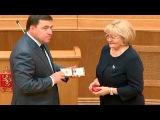 Евгений Куйвашев призвал депутатов Заксобрания приступить к совместной работе