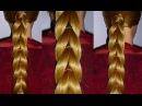 Простая Коса с помощью резинок.Причёска для средних, длинных волос.Плетение косичек для детей