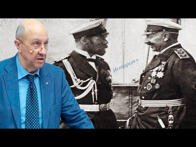 Фурсов А.И. Кем была ЗАКАЗАНА Первая Мировая война?