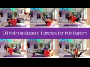 Off Pole Conditioning Exercises For Pole Dancers : Core Strength Training