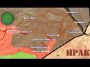 23-24 июня 2017. Военная обстановка в Сирии. Россия нанесла ракетный удар по террорис