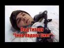★★★ Под Гитару ★★★ Тихо Падает Снег ★★★ Лучшие Армейские Песни ★★★