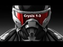Crysis Все трейлеры всех частей Crysis