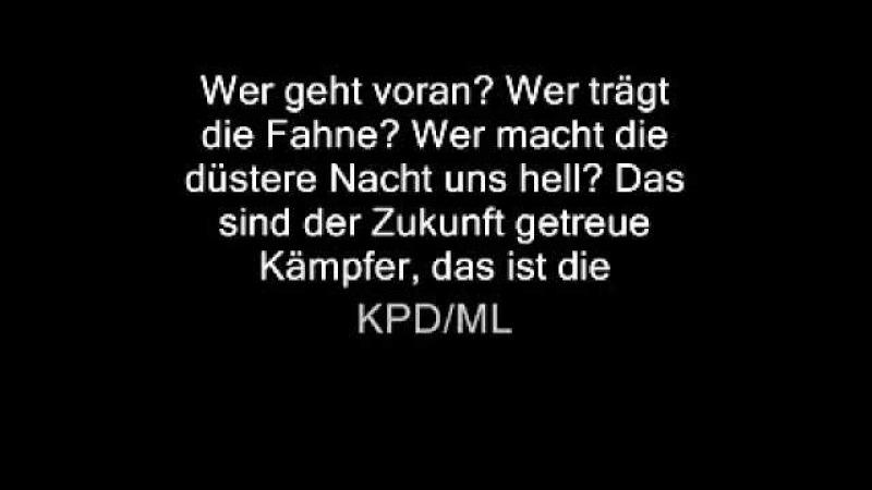 Lied der KPD/ML