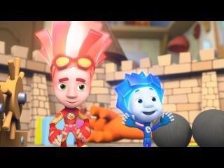 Die Fixies - DEUTSCH - Das Katapult - Kinderserien