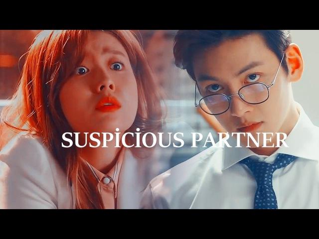 Suspicious Partner ''Just Right''