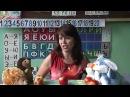 Сказка для детей Яблочки. Развивающие сказки для детей. Авторская методика.