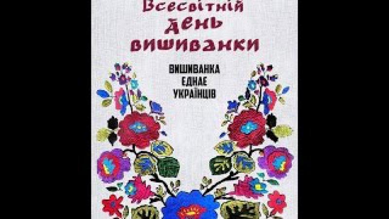 Як обійти блокування ВКонтакті! День вишиванки!