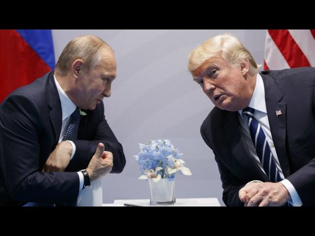 ✯ Путин и Трамп: Жесты и невербалика, или Тело не врёт