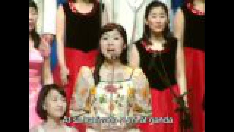 Bayan ko (My Dear Country) The Philippines - Sung by Korean Choir
