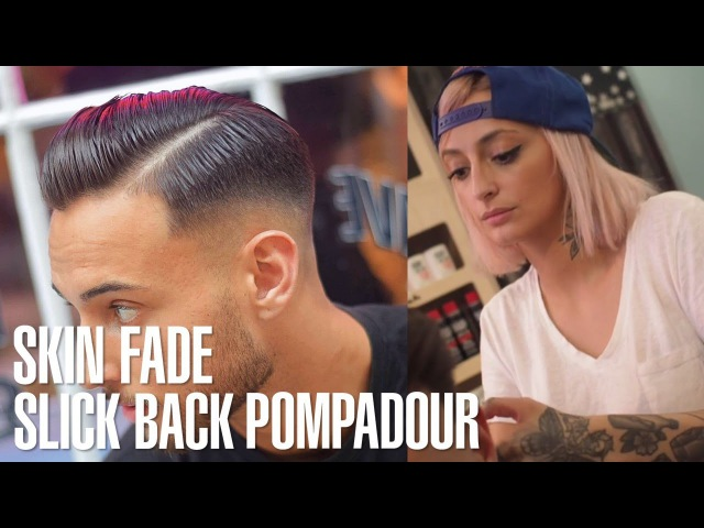 How to Style: Pompadour with Slicked Back Skin Fade Tutorial with Toastie Styles