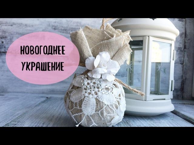 Скрапбукинг мастер-класс: шарик на елку своими руками / Scrapbooking / DIY