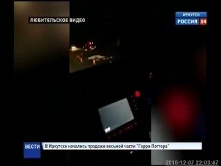 Смертельное ДТП. В посёлке Маркова водитель «Лады Приоры» наехал на двух пешехо...
