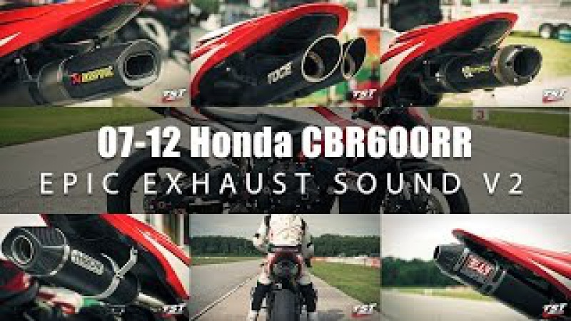 Epic Exhaust Sound Honda CBR600RR : Toce, Akrapovic, Arrow, Two Brothers, Yoshimura, Honda OEM