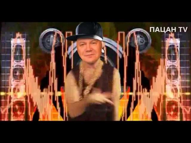 MC Янукович DJ Larin feat. Звёзды Политики - Я вернусь