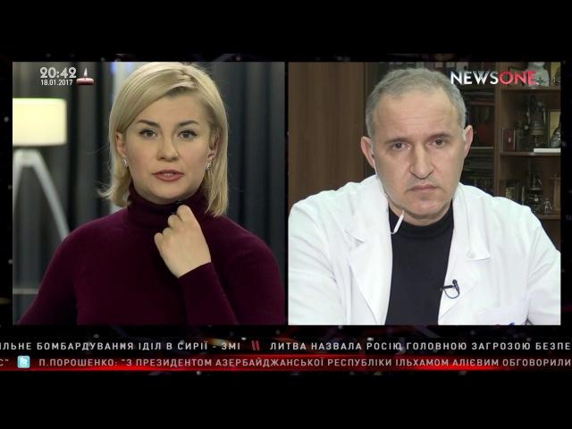 Эксклюзив. Тодуров: Минздрав совершенно не идет на общение с врачами 18.01.17