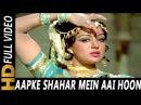 Aapke Shahar Mein Aayi Hoon Lata Mangeshkar Mehbooba 1976 Songs Rajesh Khanna Hema Malini