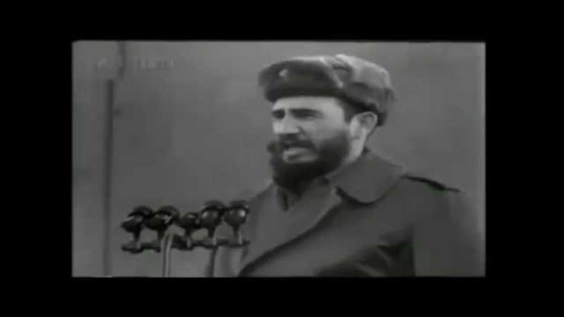 Фидель Кастро в СССР