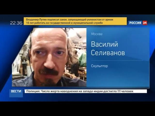 Новости на «Россия 24» • Памятник хороший, персонаж спорный: страсти по Ивану Грозному
