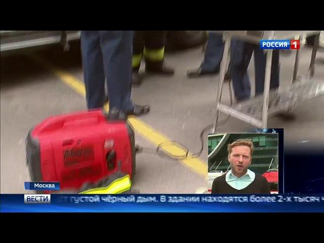 Вести-Москва • В Москва-Сити пожарные спасают башню Империя