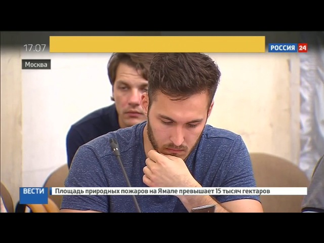 Новости на «Россия 24» • Совет Федерации изменил порядок выборов президента РАН