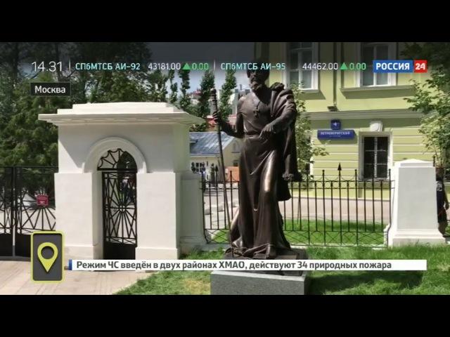 Новости на «Россия 24» • В Москве установлен памятник Ивану Грозному