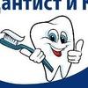 """Стоматологическая клиника """"Дантист и К"""""""