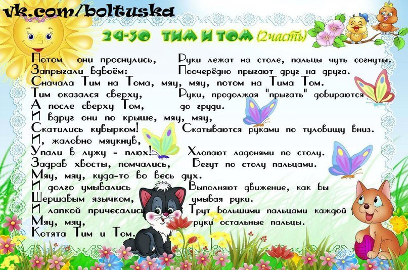 Original: http://cs7002.vk.me/v7002184/dfec/MlFbPvzfdRw.jpg