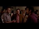 Конец света 2013: Апокалипсис по-голливудски - Вечеринка Джеймса Франко