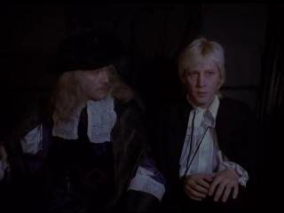 Три мушкетера и Дартаньян 30 лет спустя 2 серия 1993г