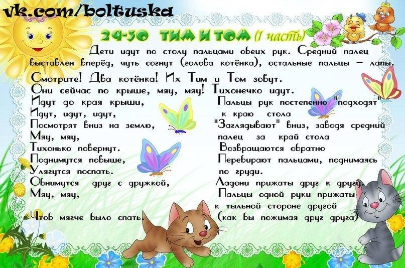 Original: http://cs7002.vk.me/v7002104/dc60/fbHYYA5wbfA.jpg