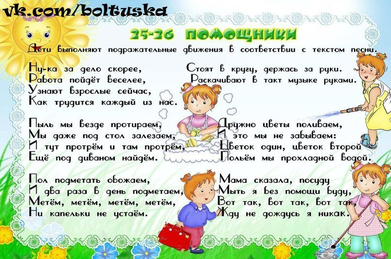 Original: http://cs7002.vk.me/v7002694/dd9a/poNBf2JVzlM.jpg