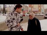 Бабка и лужа