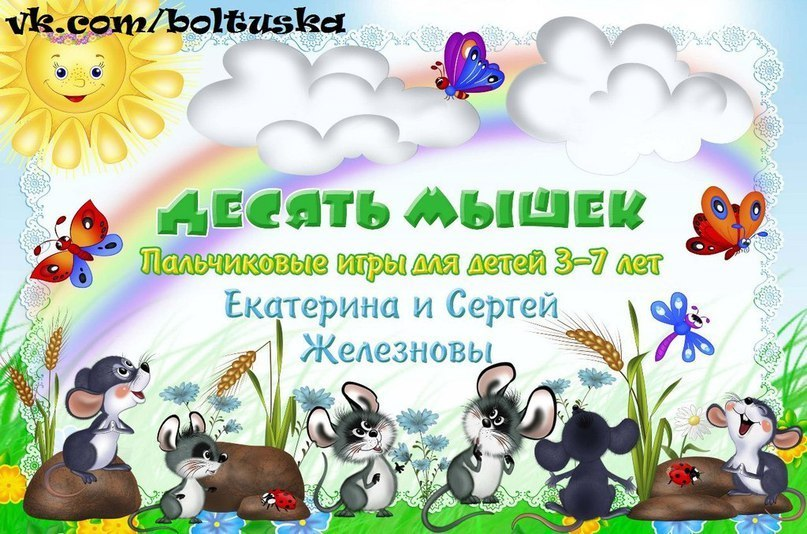 Original: http://cs7002.vk.me/v7002616/df10/dLxkaMSx3zE.jpg