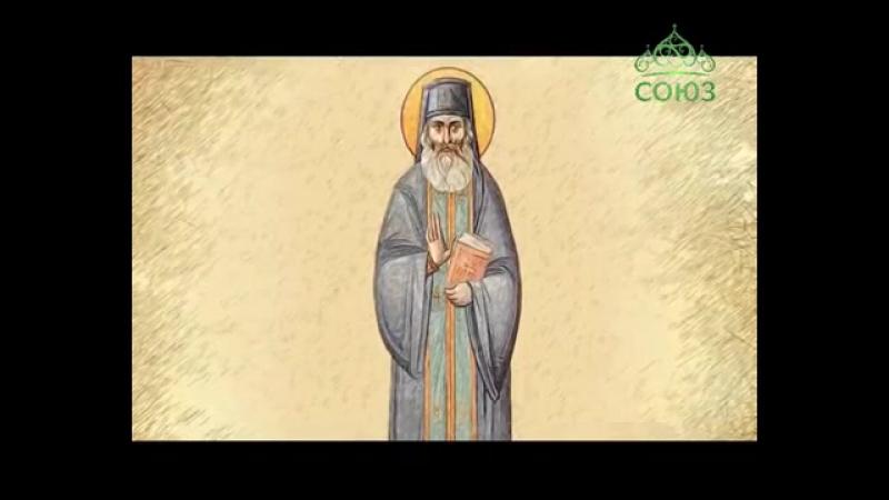 Священномученик Филумен (Хасапис) Святогробец, архимандрит. Мульткалендарь. 29 ноября