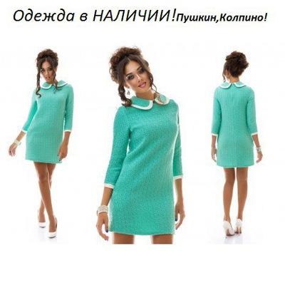 Модная Страна