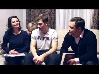 Поколение МХЛ. Выпуск №20 (сезон 2016-2017)