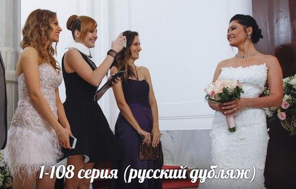 турецкий сериал осколки фото