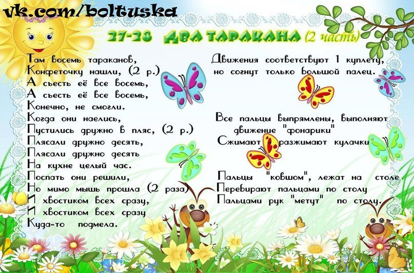 Original: http://cs7002.vk.me/v7002479/e392/qYvfAQSRa-s.jpg