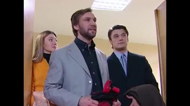 Телохранитель 1 сезон 6 серия (Недетский мир часть 2)