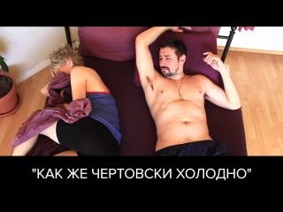 8 странных поз, в которых спят девушки